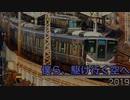 【鉄道PV】僕ら、駆け行く空へ 2019【網干区22x系】