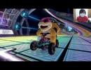 最弱ドライバーゴキレナのマリオカート8 #25 ロイ!