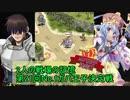 千年戦争アイギス 2人の戦場の記憶 第21回No.1ガバ王子決定戦