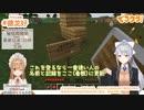上海マイクラ鯖でクライミングに挑戦する樋口楓