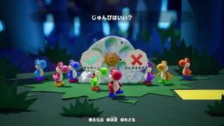 【実況】#01 ヨッシーって実は亀なの知ってる? ヨッシークラフトワールド