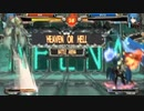 【オフライン決勝】YOUDEAL LEAGUE 5 【GUILTY GEAR Xrd REV 2】(前半)