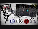 「私を殺さないで」 すばらしきこのせかい -Final Remix-実況  #3