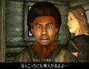 PC版Oblivion クエストMOD-『帝都の泥棒』 最終指令-探索