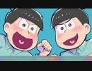【カラ松十四松】.ス.タ.ー.リ.ー.ス.カ.イ.☆.パ.レ.ー.ド【人力】