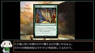 【MTG MO】魔境物語 No.048 魂寄せチラチライオン その2【モダン】