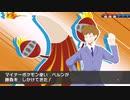 【ポケモンUSM】Uと勝ちたい最強実況者全力決定戦【VSベルンさん】