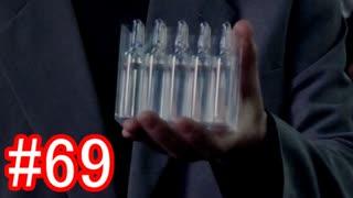 【428】封鎖された渋谷の事件を解決していくよ☆#69【実況】
