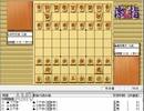 気になる棋譜を見よう1571(藤井七段 対 中村七段)