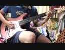 【バンドリ】 RAISE A SUILEN - 1/3の純情な感情 【ギター】
