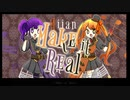 【闇音レンリ】Make it Real【コラボオリジナル曲】