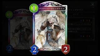 【シャドバ新カード】ごり押し・手札破壊・デッキ破壊・なんでもありの超嫌がらせビショップ【アディショナルカード / Shadowverse】