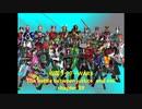 フィギュアーツシアターMasked Rider WARS 第39章