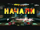 【スマブラSP】勝ちあがり乱闘ホンキ度MAXを外国語で挑む その1【ロシア語 ロボット】
