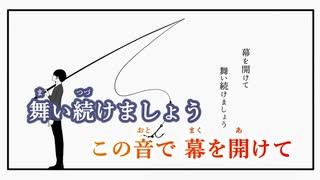 【ニコカラ】新時代のワルツ《あめのむらくもP》(On Vocal)