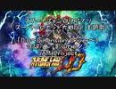 【スパロボDDリリース記念】D.D~Dimension Driver~ 忍野イツキが一人で歌ってみた【Me singing】