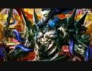 【Fate/Grand Order】見参!ラスベガス御前試合 ~水着剣豪七色勝負! 回想~開運!ひなげし鑑定団
