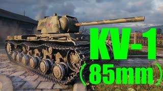 【WoT:KV-1】ゆっくり実況でおくる戦車戦Part595 byアラモンド