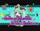 【ニコカラ】恋色監獄【初音ミク】[OSTER project] _ON Vocal