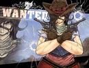 【東方アレンジ】Black Pegasus Outlaws【輝かしき弱肉強食の掟+聖徳太子のペガサス】