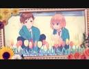 【はいにこ】花に赤い糸/Honey Works【歌ってみた】