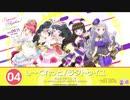 【プリパラ】「プロミス!リズム!パラダイス!」試聴動画【ライブ新曲】