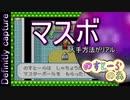 【ポケモン】実況者としての初冒険【リーフグリーン】#23