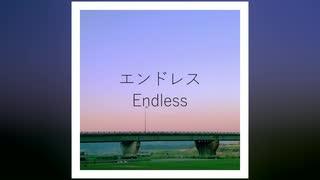 GUMI - エンドレス - オリジナル