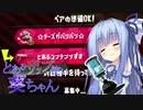 【Splatoon2】とあるザップ使い葵ちゃん5【X2500↑】