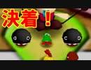 【実況】平成生まれ2人のマリパ対決!【Part13】