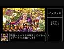 【ジョジョSS】歴史を辿る(2014年~2015年)