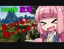 【PUBG】noob放送_nh №68