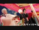 刀剣男士と百物語43 【ゆっくり怪談】