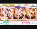 【無課金】うたの☆プリンスさまっ♪ Shinig Live 【2nd Anniversary】初回無料11枚撮影
