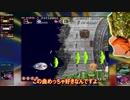 緑黄色野菜マン vol34 ダライアス外伝