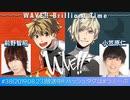 前野智昭と小笠原仁の『WAVE!! Brilliant Time』#37、#38