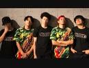 アキバ×ストリート6 テーマソング「Straight-Up」Music Video【ライフガード×アキスト6】