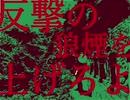 【結月ゆかり】樹海【オリジナル曲】
