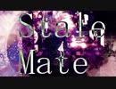 StaleMate/GUMI【オリジナル曲】
