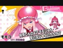 【ボンバーガール】モモコがんばる【ゆっくり実況】