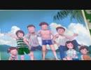 あの日あの夏Season3 【実況】 8月31日(終)