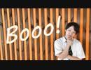 【SnowDrop】Booo! 踊ってみた【あき】