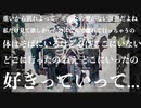 【病み深く叫んでみた】メンヘラ取扱説明書【K影 feat.つぎはぎ】