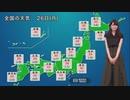 名場面迷場面ミニ クロマキーに映ってはいけないモノ【檜山沙耶】令和元年8月26日(月)