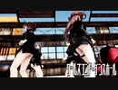 【MMD艦これ】金剛型でワールズエンド・ダンスホール 女教師コスプレローアングルVer. 歌詞つき