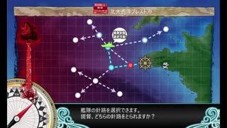 【艦これ】北大西洋の風【2ループ】