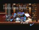 【ゆっくり実況】マメナイツ Part6【Touhou Luna Nights】