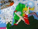 【アクアリウム】トリミング/幻想水景記.10 オマケ【ゆっくり茶番劇】フランとこいし