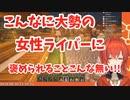 【切り抜き】夏祭りにてスイカ割りをするアンジュ(アンジュ視点)