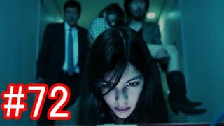 【428】封鎖された渋谷の事件を解決していくよ☆#72【実況】